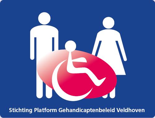 logo SPGV